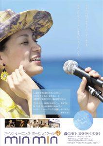 minmin3 のコピー
